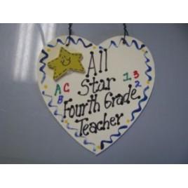 Fourth Grade Teacher Gifts  5035 All Star Fourth Grade Teacher